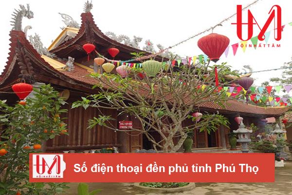 Den Ba Chua Ong Phu Tho