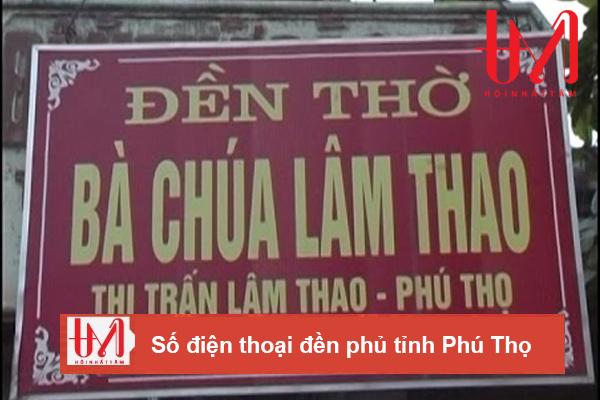 Den Chua Ba Lam Thao