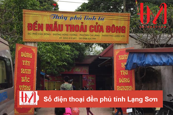 Den Co Mau Thoai