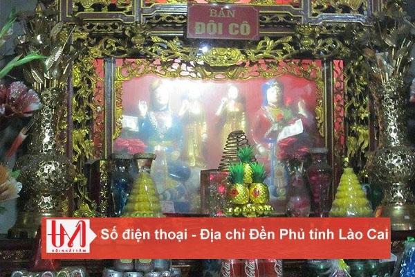 Den Doi Co Cam Duong2