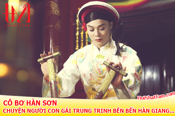 Co Bo Han Son 2
